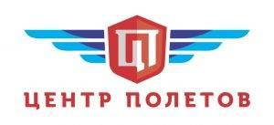 Центр Полетов
